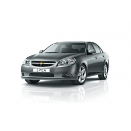 Navegador Multimedia Navisson Para Chevrolet Epica